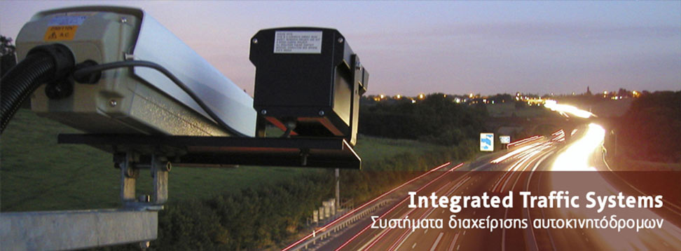 Integrated Traffic Systems